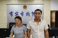 夫妇殴打辱骂辅警被依法拘留!