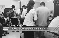 济南:身份证被冒用开公司最快2个月可撤销