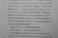 清华海归博士创业被举报涉罪,经114次庭审检方决定不起诉