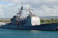 美国海军:两艘美国军舰欲访问香港,被中国拒绝