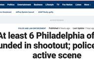 美国费城发生枪击案:至少6名警察受伤,枪手持枪对峙中
