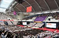 清华大学举行2019级本科生新生开学典礼