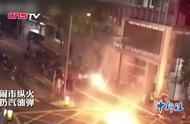 一批示威者于香港天水围警署外烧衣 警方拘捕8人
