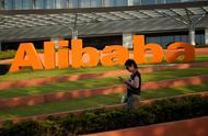 阿里巴巴港股今日9点公开发售,拟每股不超过188港元