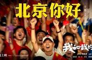 """""""0分0秒升起中国国旗,这是我们的底线!"""""""