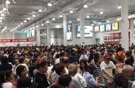闵行开市客开业首日被挤爆,下午紧急停业!商品价格曝光