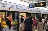 """【直击】8号线今日开始""""小幅增能""""相关地铁站有何举措?"""