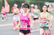 成都(双流)女子半程马拉松甜美开跑