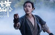 《诛仙Ⅰ》发布放肆版主题曲《问少年》肖战热血开唱道少年情义