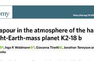 科学家首度在系外行星的大气中发现水