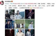 陈情令泰国演唱会明星阵容 主办方发声明否认门票加价