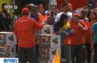 抗议美制裁 1300万委内瑞拉民众签名将被递交联合国