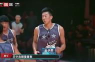 王少杰利用身高优势直接强突上篮得分,MC:他所向披靡啊