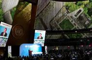 王毅在联合国气候行动峰会上发言:建设全球生态文明
