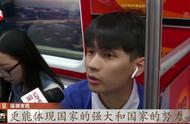 """中国红成主色调!深圳迎国庆,""""深圳红""""地铁专列穿行城市!"""