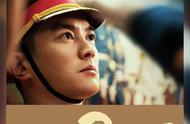 《我和我的祖国》预售票房破2亿,暂时领跑国庆档,位居冠军