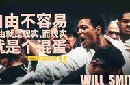 李安、威尔史密斯20部经典作品国庆展映,将携新片《双子杀手》来华宣传