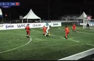 2-0泰国、8-0韩国、5-0印度!中国盲人足球队全胜出线