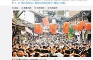 重庆有多宠游客?重庆市民:三条短信让我错峰出门