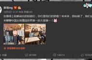 李现激动合影中国女排,网友:第一次觉得官方185如此娇小……