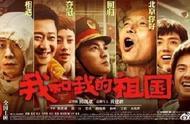 史上最强国庆档:票房超50亿 3部主旋律影片占97%
