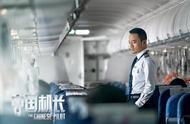 中国机长票房20亿怎么回事?2019年国内年度票房排行前十公布