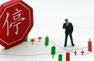 尘埃落定!深交所终止长生生物上市,股票自10月16日起进入退市整理期