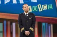 《中国机长》主人公原型刘传建 讲述几处真实事件中细思极恐的细节