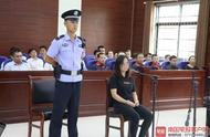 5年内截留水费684万余元!广西一女收费员涉嫌挪用公款受审