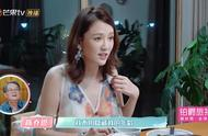 陈乔恩谈女性四十岁引热议 张铭恩回应脱粉超暖心