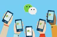 """微信回应""""朋友圈改定位"""":正与电商平台沟通要求下架外挂服务"""