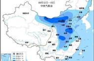 全国降温地图出炉!广州也安排上了