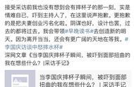 李国庆为摔杯道歉:吓到主持人,把夫妻创业污名化