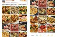 听说微博可以发18张图了,9张已不能满足胃口