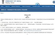 印度10月起放宽中国公民赴印电子签证