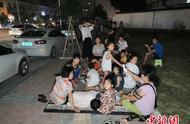 滚动播报丨广西北流市发生5.2级地震,南宁桂林等多地有明显震感,8趟列车已被紧急扣停