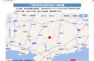 广西玉林发生5.2级地震,珠海有震感!有大学生跑出宿舍避险