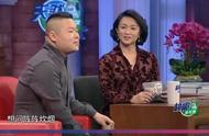 金星秀 2017:岳云鹏真名叫岳龙刚,明知道由来也是故事
