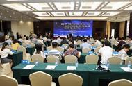 """智库动态 """"'一国两制'在澳门的实践与展望""""国际学术研讨会在中大举行"""