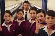 《中国机长》袁泉的台词究竟有多真实?看看原型乘务长是怎么说的