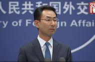 """悲痛!台风""""海贝思""""肆虐日本已致46人死亡,中国外交部致以哀悼"""