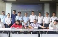 电商发布丨捐赠1亿元用于西溪湿地保护 马云:杭州会成为越来越幸福的城市