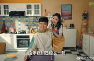 《爱情公寓5》发布8分钟预告片,曾小贤和胡一菲在一起了!一度口碑崩塌的它还能赢回尊重吗?