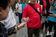深圳开出内地首张电子烟罚单