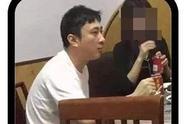 王思聪在成都花15708元吃日料,打1星差评吐槽:忽悠不懂的人