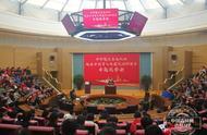 长春光机所举办纪念中国第一颗原子弹爆炸试验成功55周年专题报告会