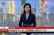 """咸猪手""""死期""""来了!上海首例咸猪手入刑案件,嫌犯被判六个月"""