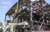 广西玉林化工厂发生爆炸  已致4死7伤