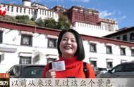 """为期5个月!第三轮""""冬游西藏""""启动,布达拉宫等景区免费开放"""