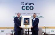 福布斯主席对话马云:创办支付宝成就,可得诺贝尔奖